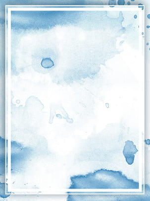 Fundo de aquarela tinta azul respingo Fundo Gradiente Azul Imagem Do Plano De Fundo