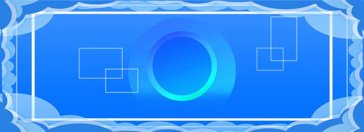 hình học nền vuông tròn màu xanh, Hình Tròn., Hình Vuông Hình Học, Hộp Ảnh nền