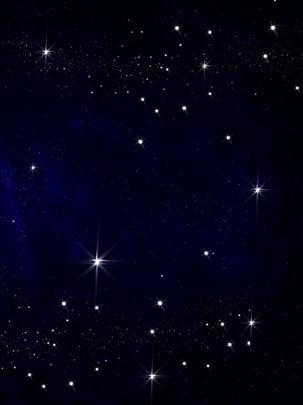 Blue star river starlight sky Đơn giản và đẹp nền dream Bối Cảnh Đơn Hình Nền