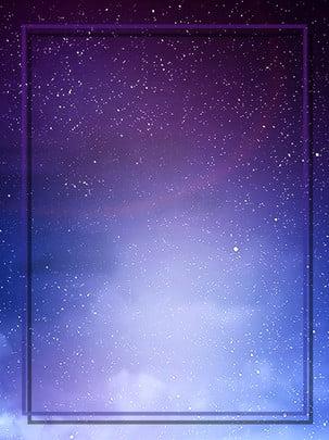 Blue star sky technology công nghệ nền tối Màu Xanh Công Hình Nền