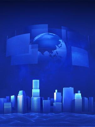 blue tech city background , Blue Technology, Technology City, Digital Background image