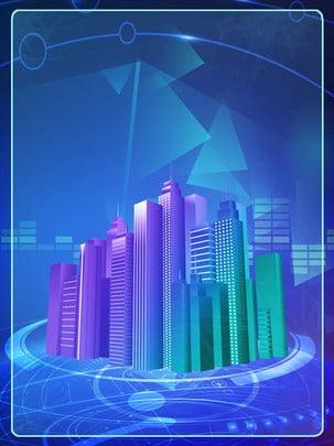 Blue tech city building cool business advertising background , Blue Background, Background, Background Design Background image