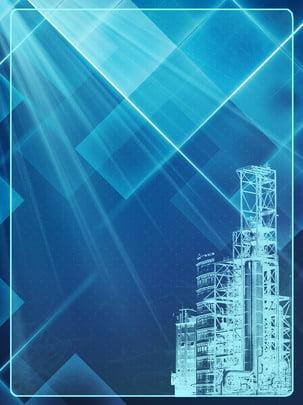 ब्लू टेक सिटी बिल्डिंग शांत व्यापार विज्ञापन पृष्ठभूमि , नीली पृष्ठभूमि, पृष्ठभूमि, पृष्ठभूमि डिजाइन पृष्ठभूमि छवि
