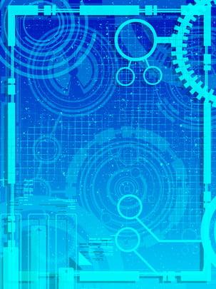 藍色科技時尚廣告背景 , 廣告背景, 科技, 時尚 背景圖片