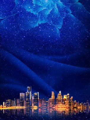 blue tech smart city background , Technology Background Template Download, Technology Background, Technology Background image