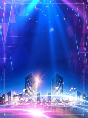 thành phố công nghệ nền xanh khôn ngoan , Thành Phố Cắt Hình, Thành Phố Nền, Tòa Nhà Ảnh nền