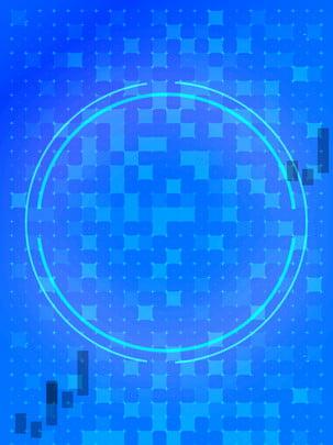 blue tech square ring background , Biru, Teknologi, Ring imej latar belakang