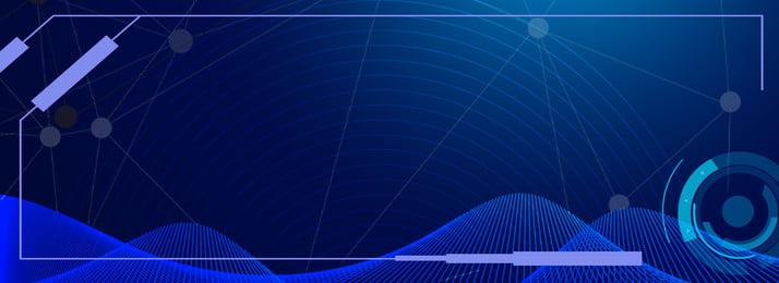 Fondo de viento azul tech Tecnologia Azul Inteligente Banner Frontera Simple Antecedentes Tecnologia Azul Inteligente Imagen De Fondo