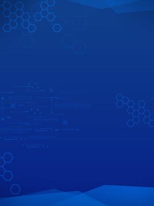 야생 기술을 만나는 블루 기술 블록 체인 기업 , 파란색 배경, 기술 배경, 블록 체인 배경 배경 이미지