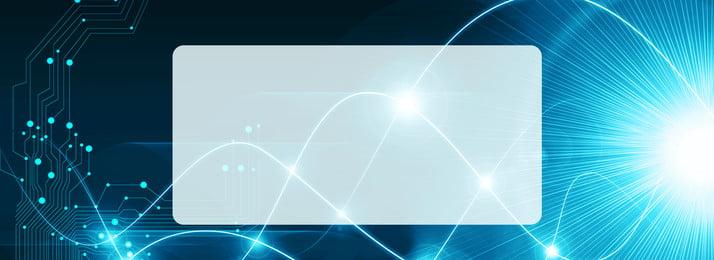 Material de fundo legal banner azul tecnologia fronteira Fundo Azul Plano Imagem Do Plano De Fundo