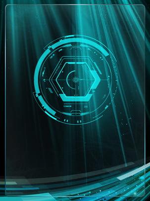 블루 테크 멋진 광고 배경 , 파란색 배경, 배경, 배경 디자인 배경 이미지