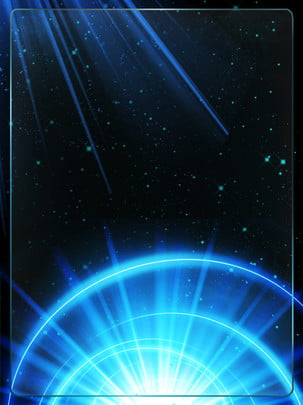 ब्लू टेक्नोलॉजी डिजिटल इलेक्ट्रॉनिक कूल विज्ञापन पृष्ठभूमि , नीली पृष्ठभूमि, पृष्ठभूमि, पृष्ठभूमि डिजाइन पृष्ठभूमि छवि