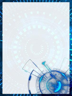 ブルーテクノロジーブルーデジタル電子クールな広告の背景 , 青い背景, バックグラウンド, 背景デザイン 背景画像