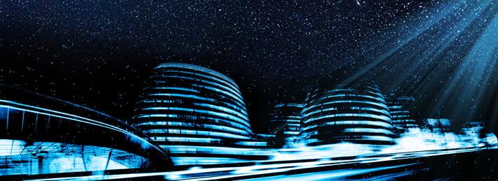 ब्लू टेक्नोलॉजी सिटी बिल्डिंग कूल बैनर बैकग्राउंड, नीला, प्रकाश, लाइन पृष्ठभूमि छवि