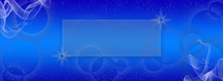 ブルーテクノロジーライトバックグラウンド素材 ライト効果 テクノロジー ビジネスブルー ブルーテクノロジーライトバックグラウンド素材 ライト効果 テクノロジー 背景画像