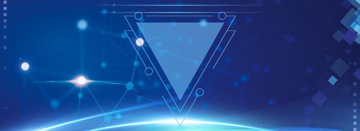 ブルーテクノロジーの明るい背景 テクノロジー ブルー 幾何学的形状 単純な ライト効果 タイトルボックス バックグラウンド テクノロジー ブルー 幾何学的形状 背景画像