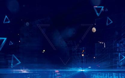 青い科学技術感の年末授賞式の背景素材, 企業年会, アイデアレイアウト, 発表会 背景画像