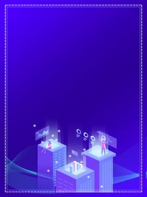 블루 테크놀로지의 스마트 네트워크 배경 , 자주색, 기술, 스마트 배경 배경 이미지