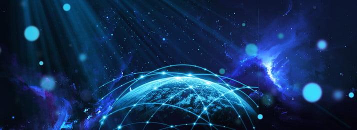 Công nghệ xanh bầu trời giao tiếp nền mát Màu xanh Gió kỹ đất Ánh đồ Hình Nền