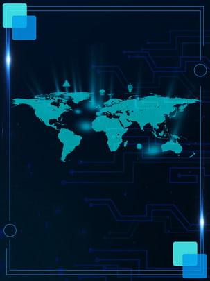 藍色科技世界地圖商務廣告背景 , 藍色, 科技, 世界 背景圖片