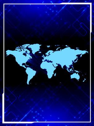 푸른 기술 세계지도 지구 멋진 배경 , 파란색 배경, 배경, 배경 디자인 배경 이미지