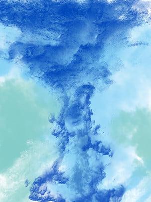 ブルートーングラデーション煙背景素材 煙突 クラウドジェット グラデーションオーバーレイ バナー ブルートーンの質感 ブルートーングラデーション煙背景素材 煙突 クラウドジェット 背景画像