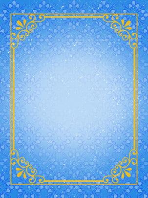 藍色復古歐式邊框背景 , 藍色, 紋理, 背景 背景圖片