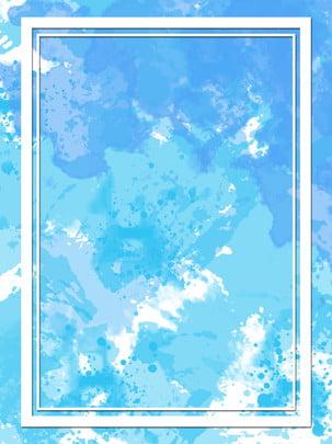 Fondo de acuarela azul splash Azul Acuarela Frontera Antecedentes Salpicaduras de tinta De Fondo De Imagen De Fondo