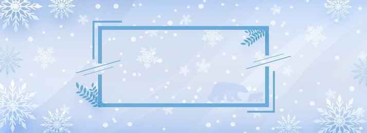 Màu xanh biên giới mùa đông nền tuyết Màu xanh Biên giới Bông Cảnh Tuyết Màu Hình Nền