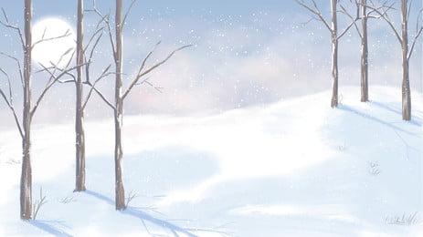 ब्लू विंटर बर्फीली जंगल पृष्ठभूमि डिजाइन, बर्फीली पृष्ठभूमि, चौबीस सौर शब्द, चीनी शैली पृष्ठभूमि छवि