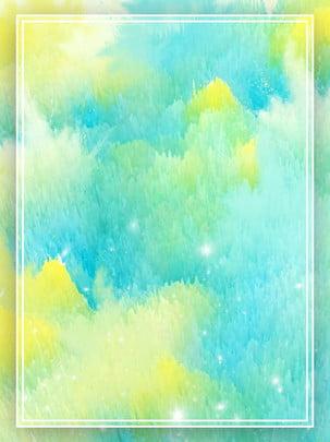 Fundo radial em aquarela de gradiente azul amarelo Fundo aquarela Fundo azul Fundo De Aquarela Fundo Imagem Do Plano De Fundo