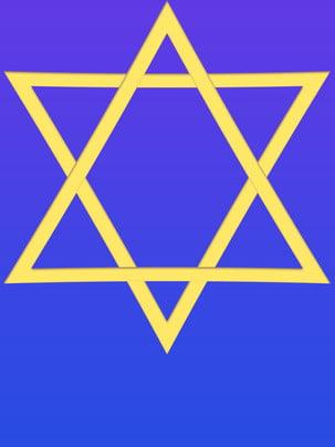 藍黃色三角形背景 , 幾何, 三角形, 藍色 背景圖片