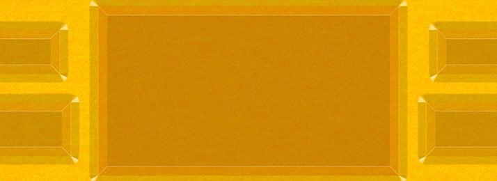 ボーダーバックグラウンド正方形のレンガの幾何学的な背景, 境界線の背景, 不規則な形状, 幾何学的な背景 背景画像