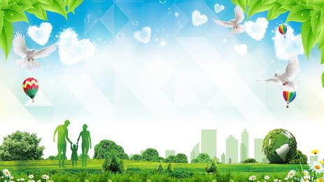 चमकदार धूप परिदृश्य सभ्य शहर पृष्ठभूमि सामग्री, गर्म हवा का गुब्बारा, हरा पेड़, सभ्यता पृष्ठभूमि छवि