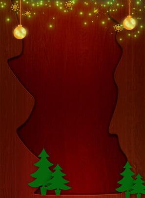 những bài hát giáng sinh cảm nhận kết cấu nền nâu , Về Mùa đông., Lý Lịch Giáng Sinh, Giáng Sinh Tuyết Ảnh nền