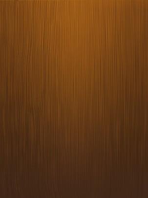 chải nền hạt gỗ , Đơn Giản, Khí Quyển, Hạt Gỗ Ảnh nền