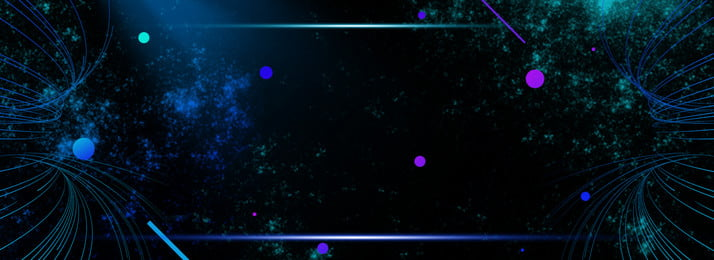 ビジネスブラックライト効果技術の背景 黒 ビジネス テクノロジー テクノロジーライト 科学技術 ライト効果 バックグラウンド ビジネスブラックライト効果技術の背景 黒 ビジネス 背景画像