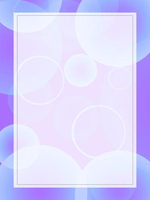 Business minimalistic gradient background template , Business, Gradient, Simple Background image