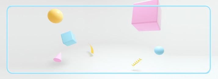 c4d सरल और ताजा 3 डी विज्ञापन बैनर पृष्ठभूमि, सरल, ताज़ा, 3 डी पृष्ठभूमि छवि