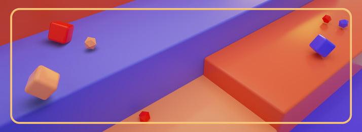 C4D thời trang đơn giản màu nền không gian 3D hình học C4D Đơn giản Thời trang Hình C4D Đơn Học Hình Nền