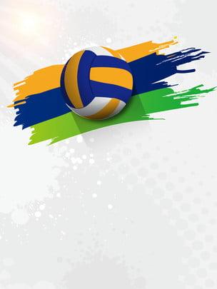 Campus clube de voleibol recruta novo fundo publicidade Fundo Do Campus Imagem Do Plano De Fundo
