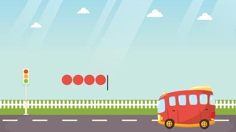 路上走行車の広告の背景素材, 広告の背景, 手描き, 通り 背景画像