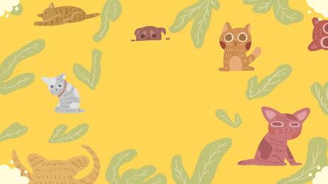 Phim hoạt hình động vật lá xanh vật liệu nền Động vật Mèo Lá xanh Nhà Hoạt đầy PSD Hình Nền