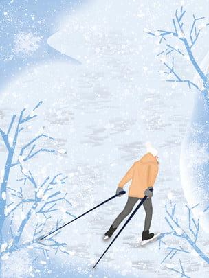 Materiel De Base Pour Le Ski Sur La Saison Froide Simple Dessin