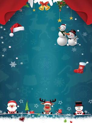 Bài hát chủ đề Giáng sinh nền hoạt hình Psd Bài Hát Hình Nền
