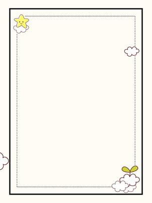 Cartoon dễ thương minh họa nền biên giới Phim hoạt hình Ngôi Phim Cảnh Mây Hình Nền