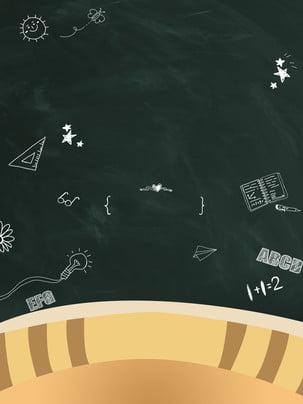 Phim hoạt hình đáng yêu bằng tay Phong ngày Nhà giáo thế giới nền Hoạt Hình Dễ Hình Nền