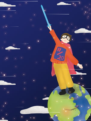 Cartoon Cute International Childrens Day Background Design Day,international Childrens Day,child,boy,starry, Sky, Earth, Illustration, Background image
