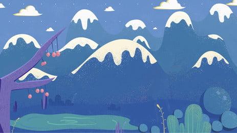 tuyết sơn thiết kế nền hoạt hình đáng yêu, Psd Nền, Hoạt Hình, Nền Hoạt Hình Ảnh nền