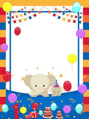 卡通大像生日主題蛋糕背景 , 卡通手繪, 手繪生日主題, 生日背景 背景圖片